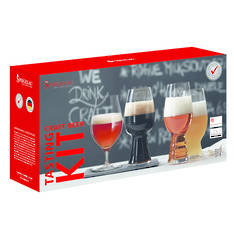 Craft Beer Tasting Kit 4 Piece